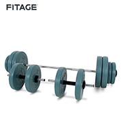 Equipo Fitnes Fitage Kit Fitage Force IV