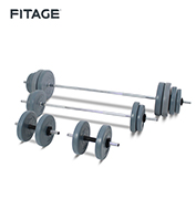 Equipo Fitnes Fitage Kit Fitage Force VI
