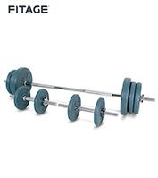 Equipo Fitnes Fitage Kit Fitage Hard I