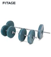 Equipo Fitnes Fitage Kit Fitage Hard II