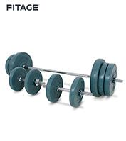 Equipo Fitnes Fitage Kit Fitage Hard III