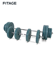Equipo Fitnes Fitage Kit Fitage Hard IV