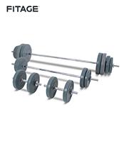 Equipo Fitnes Fitage Kit Fitage Hard VI